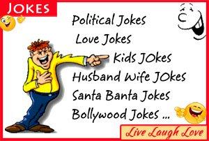 Jokes In Hindi, Latest Jokes