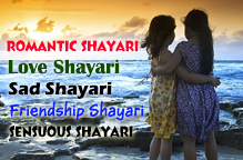Hindi Love Sayari