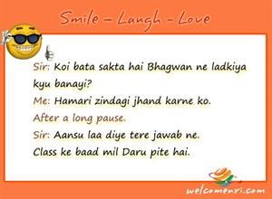 Latest College Jokes |Funny Student Jokes In Hindi | welcomenri