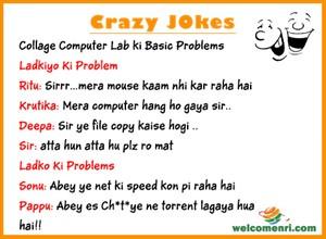 Latest College Jokes Funny Student Jokes In Hindi Welcomenri