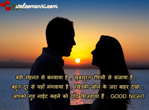 romantic shayari images pictures romantic shayari in hindi