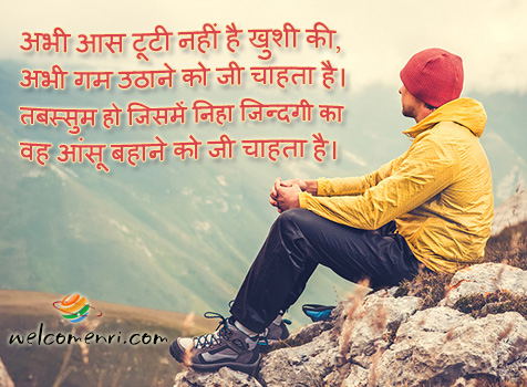 51+ sad shayari with photo for whatsapp status images pics | panky.
